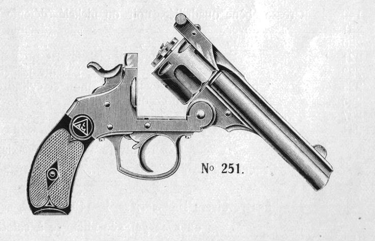 Оружие находится также в галереях ним